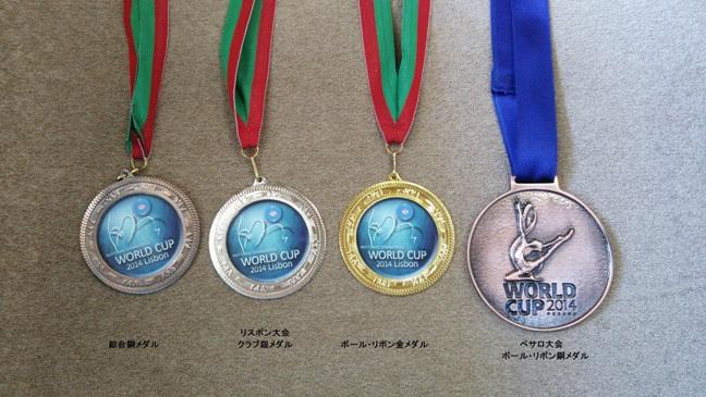 medal - コピー