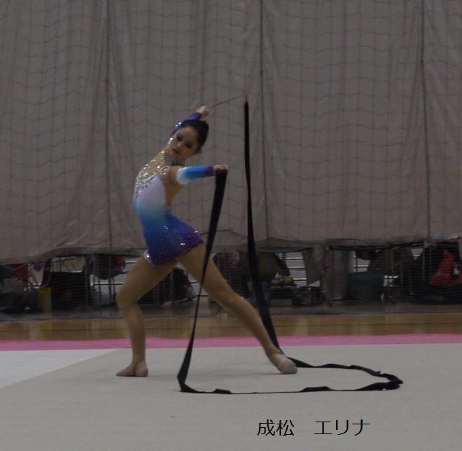 narimatsu