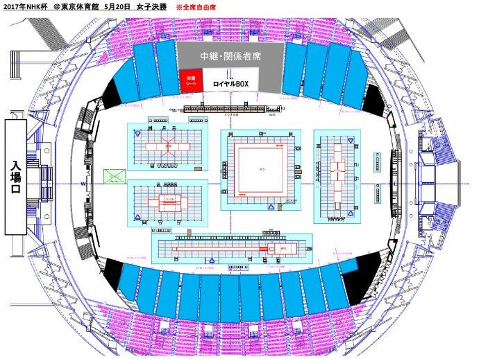 17a_nhk_seatsのサムネイル