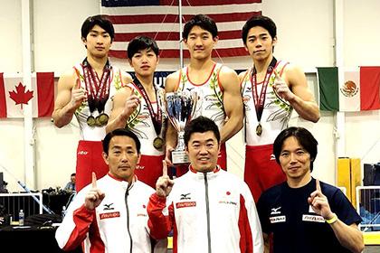 リューキン国際招待・日本男子団体優勝、村山がゆかと鉄棒で金メダル
