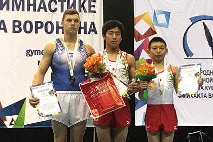 ボローニンカップ・男子ジュニアで金メダル4個を獲得