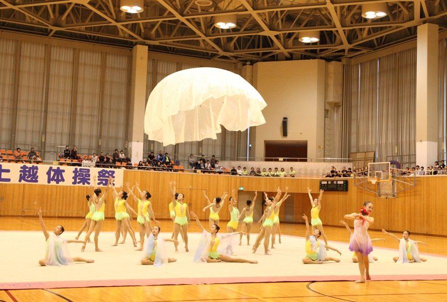 県 体操 協会 静岡