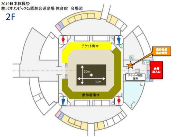 会場図(2階)