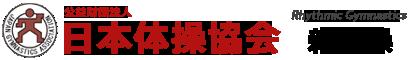 新体操 - 公益財団法人日本体操協会