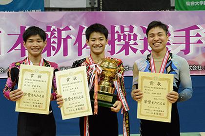 全日本選手権、男子個人総合は永井選手が初優勝