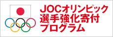banner_donation_230