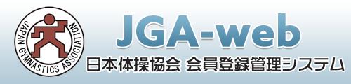 JGA-WEB